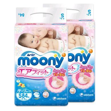 【2包装】【日本】Moony尤妮佳 纸尿裤婴儿尿不湿S84片(4-8kg宝宝)