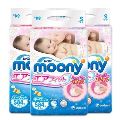 【3包装】【日本】Moony尤妮佳 纸尿裤婴儿尿不湿S84片(4-8kg宝宝)
