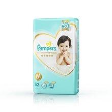 帮宝适日本进口一级婴儿纸尿裤大包中码 NC2(62片)