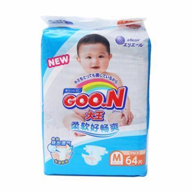 GOO.N(大王)环贴式纸尿裤维E系列M号 NC3 YT1(64片)
