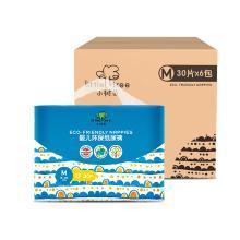 小树苗婴儿环保纸尿裤M码30片/包 中号时尚尿不湿6-10kg 艺术家系列【6包】