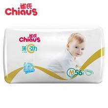 雀氏纸尿裤薄+C引力M56超薄?#38041;?#23453;宝尿不湿带尿显婴儿纸尿裤