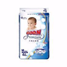 大王GOO.N天使系列腰贴式纸尿裤- 中号M46片(6-11kg)-M码