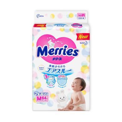 日本花王进口婴儿宝宝纸尿裤尿不湿男女通用M64