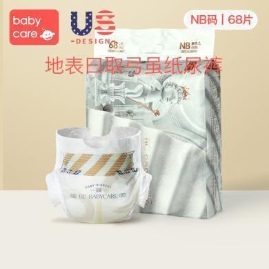 babycare紙尿褲皇室弱酸親膚寶寶尿褲輕薄透氣尿不濕 3900