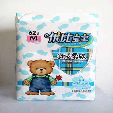 优比宝宝大包柔软超薄纸尿裤尿不湿 M码 ?#26032;?62片