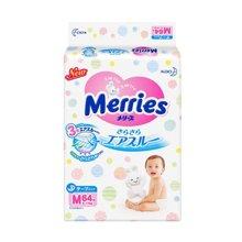日本原装进口花王Merries纸尿裤-腰贴式M64片(6-11kg)