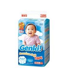 妮飘 Genki宝宝纸尿裤 M码64片 尿不湿 日本进口