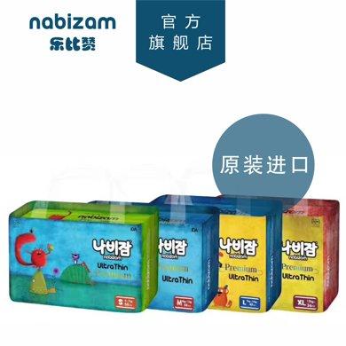 Nabizam韩国新生儿初生婴儿尿不湿纸尿片轻薄?#38041;?#31995;列M号44片装