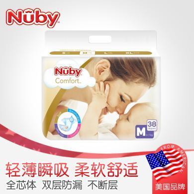 努比(Nuby)嬰兒紙尿褲 男女寶寶尿不濕 臻享絲柔超薄透氣紙尿褲全芯體紙尿片美國品牌 中碼M(6-11kg)38片