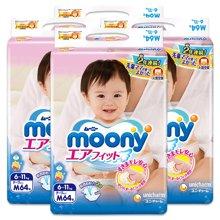 【4包装】【日本】Moony尤妮佳 纸尿裤婴儿尿不湿M64片(6-11kg宝宝)