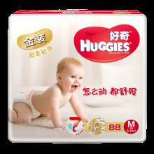 好奇金裝嬰兒紙尿褲M碼(88片)
