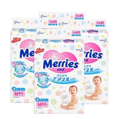 【4包裝】【日本】Merries花王紙尿褲M64片(6-11kg寶寶)
