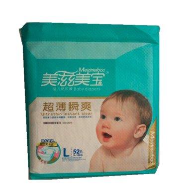 美滋美寶大包特超薄紙尿褲尿不濕尿墊全芯體大碼L碼52片