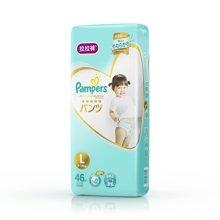 YC幫寶適日本進口一級拉拉褲大包裝大碼HN3(46片)