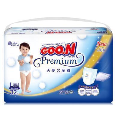 GOO.N(大王)短裤式纸尿裤天使系列L号(L32)