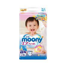日本原裝進口尤妮佳MOONY紙尿褲L54(9-14kg)