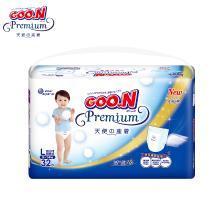 大王GOO.N天使系列短裤式纸尿裤-拉拉裤L32片(9-14kg)
