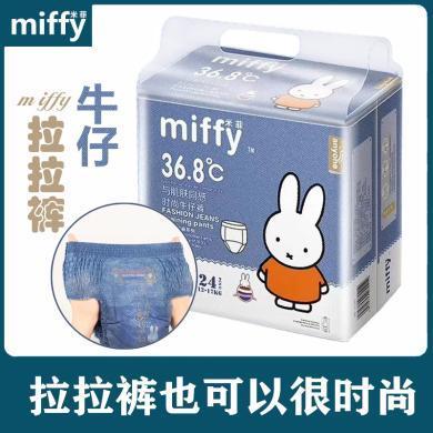米菲牛仔拉拉裤超薄夏季外穿时尚宝宝透气柔软学步裤XL码 24片适合24-34斤