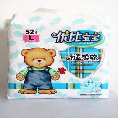 优比宝宝大包柔软超薄纸尿裤尿不湿 L码 大码  52片