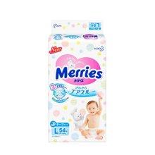 日本原装进口花王Merries纸尿裤-腰贴式L54片/L58片(9-14kg)随机发货