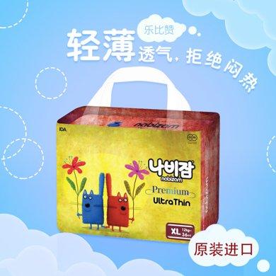 Nabizam樂比贊韓國進口尿不濕輕薄透氣系列紙尿褲透氣吸水強防紅臀XL36片
