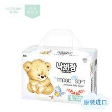 Nabizam樂比贊韓國進口尿不濕柔軟系列紙尿褲透氣親膚防紅臀L號36片裝