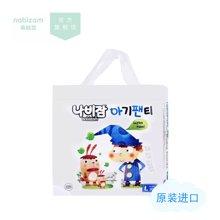 Nabizam樂比贊韓國進口尿不濕輕薄透氣拉拉褲L號30片輕薄透氣防紅臀