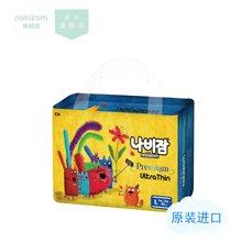 Nabizam樂比贊韓國進口尿不濕輕薄透氣紙尿褲透氣吸水性強防紅臀L號40片裝