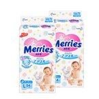 【2包装】【日本】Merries花王纸尿裤L54片(9-14kg宝宝)