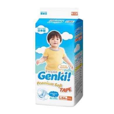 妮飘 Genki 宝宝纸尿裤 L码54片 尿不湿 日本进口 新包装