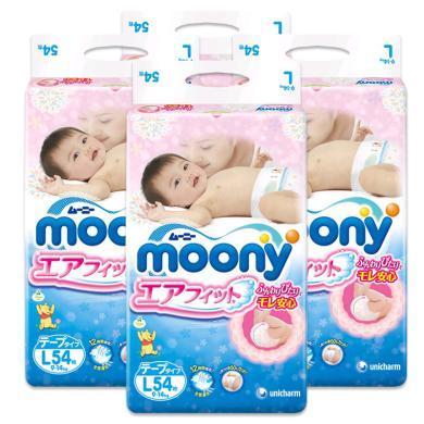 【4包装】【日本】Moony尤妮佳 纸尿裤婴儿尿不湿L54片(9-14kg宝宝)
