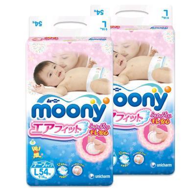 【2包装】【日本】Moony尤妮佳 纸尿裤婴儿尿不湿L54片(9-14kg宝宝)
