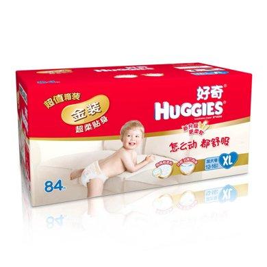 BK好奇金裝紙尿褲(箱裝加大號)(84片)