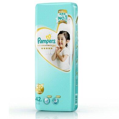 帮宝适日本进口一级纸尿裤大包装加大码(42片)