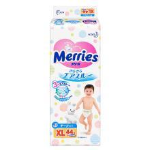 日本花王妙而舒婴儿纸尿裤特大号(XL)(44片)