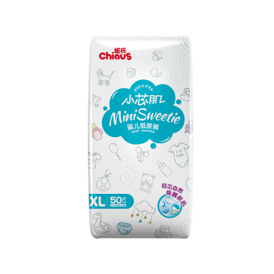 雀氏小芯肌嬰兒紙尿褲大號XL50男女寶寶柔薄透氣干爽尿不濕