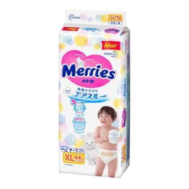 花王日本进口纸尿裤XL44片婴儿尿不湿