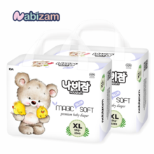 Nabizam樂比贊韓國進口尿不濕柔軟系列紙尿褲XL號32片柔軟親膚防紅臀紙尿褲