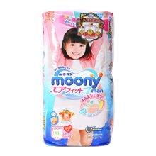 Moony(尤妮佳)婴儿裤型拉拉裤(女)XL HN1HN2(38片)