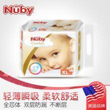 努比(Nuby) 婴儿纸尿裤 男女宝宝尿不湿 臻享丝柔超薄透气纸尿裤全芯体纸尿片美国品牌 加大码XL(13kg以上)24
