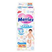 日本原装进口花王Merries纸尿裤-腰贴式XL44片(12-20kg)