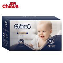 雀氏出口装柔润金棉宝宝纸尿裤加大号XL38片*2包婴儿柔软干爽尿不湿