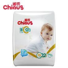 雀氏薄+C纸尿裤XXL宝宝婴儿尿不湿超薄?#38041;?#22799;季非拉拉裤