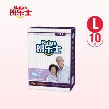 班乐士护理垫60*90cm×10片成人纸尿垫老年人一次性护理垫产妇 婴儿一次性隔尿垫宠物垫