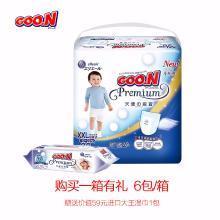 大王GOO.N天使系列短裤式纸尿裤-拉拉裤XXL20片(13-25kg)