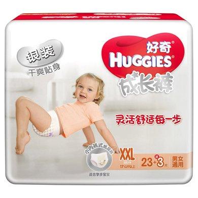 好奇銀裝成長褲XXL號HN1((23+3)片)