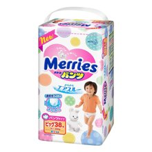 日本原装进口花王Merries纸尿裤-短裤式拉拉裤XL38片(12-22kg)