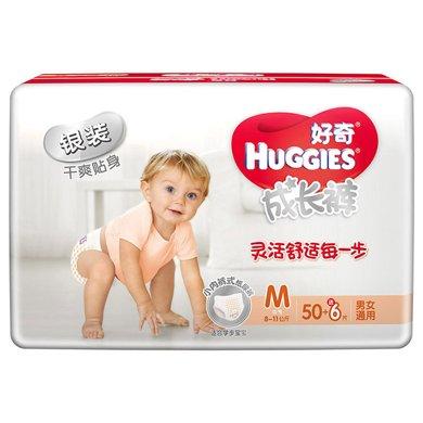 好奇銀裝干爽貼身成長褲(M號)((50+6)片)