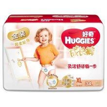 好奇金装成长裤(男女通用XL号 NC2HN1(34片)